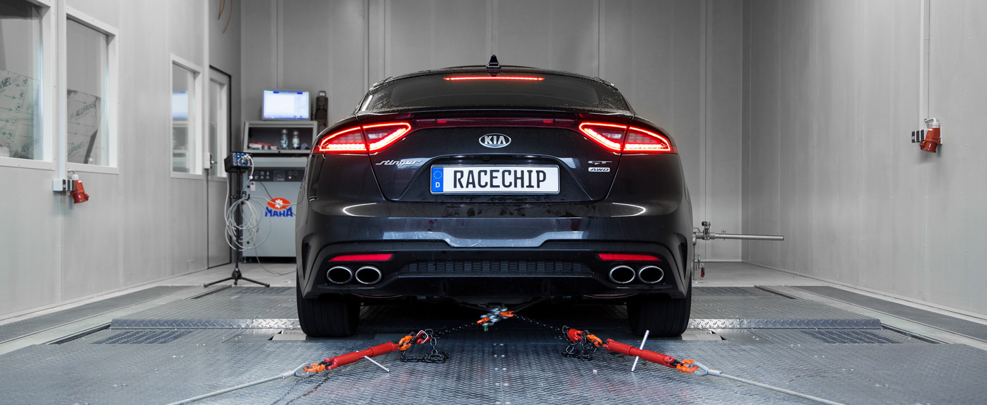 racechip unleashes true potential of the kia stinger gt. Black Bedroom Furniture Sets. Home Design Ideas